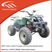 300cc cheap atv for sale 4 wheelers wholesale with CE