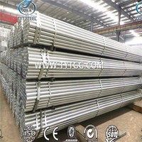 Sale well galvanized round steel pipe/tube 8