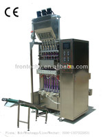 hot sale ice lolly packaging machinery with high speed