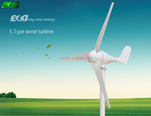 horizontal axis wind turbine mini wind power generator 200w