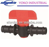 2014 China high quality PP coupling fittings Pipe Fittings isolation pipe fitting
