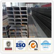 Hot rolled carbon steel square hollow section steel bar