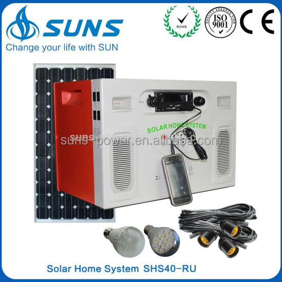 ABS plastic 30W 40W 50W solar electricity generating solar home system for home