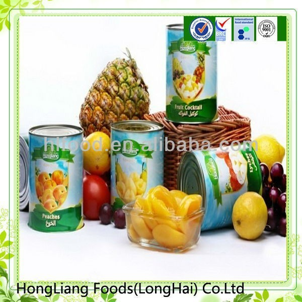 Delicious food wholesale price canned plums