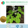 Favorites Compare 98% Epimedium horny goat weed extract icariin