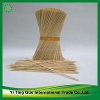 2017 raw & pure 8'' bamboo sticks (whatsapp:0086-13586502048)