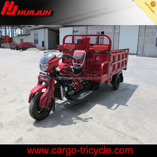trike tires/speed trike/tricycle bicycle/commercial tricycles for passengers