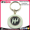 High quality blank promotion keychain