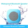 High quality suction cup bluetooth shower speaker waterproof