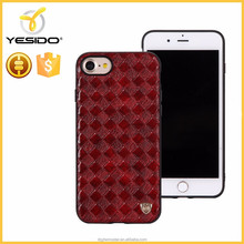Wholesale price luxury PU leather designed cell phone case for iphone 7