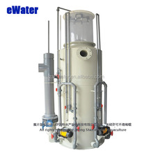 Sea water Fish Protein Skimmer for RAS aquaculture recirculating system