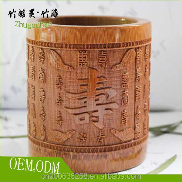 High grade teacher gift bamboo tube container