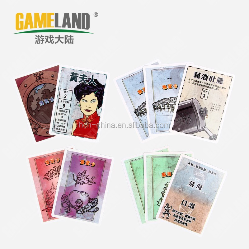 Party Game Card Game Factory Custom Game Card Printing