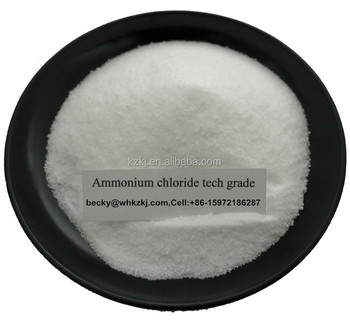 High Purity 99.3% 99.5% Amonium Chloride NH4Cl Fertilizer Industrial Grade