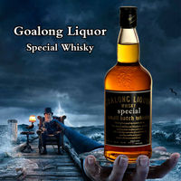 Goalong whisky factory supply duplicate whisky from china
