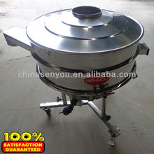 China dewatering rotary sand screening machine for sale