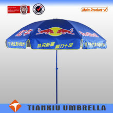 Radius 130cmX8 panels beach big umbrella, big umbrella, chinese supplier, outdoor garden umbrella with valance and handle