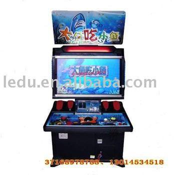 St 0065 big fish eat small fish video game machine buy for Big fish games phone number