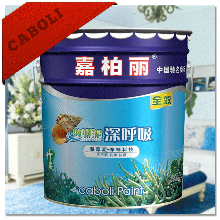 Caboli Waterproof Paint Emulsion Chemicals Used In Kitchen