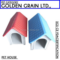 high quality Plastic dog house dog cage pet house