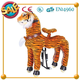 HI CE Promotional Plush Horse Ride-on, Battery Operated Ride On Horse