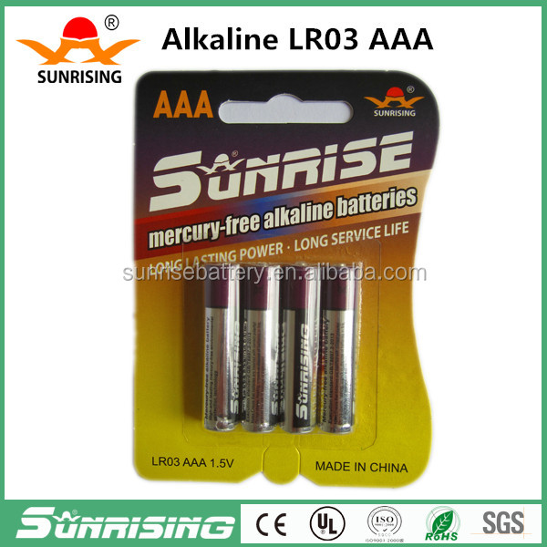 Cheap high capacity 1.5v aaa am4 LR03 1.5v dry cell no. 7 alkaline battery