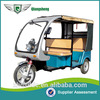 2016 Battery Auto Rickshaw Bajaj Tricycle With Closed Body