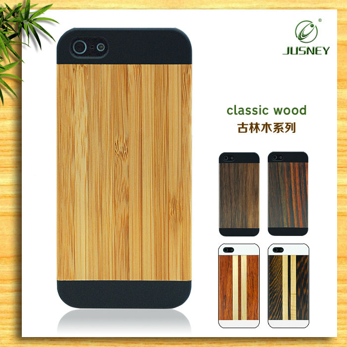 Wood/Bamboo Case For Iphone5 New Products Looking For Distributors