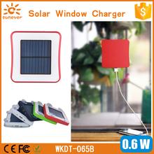 Hot selling rohs solar cell phone charger with 1800mah capacity