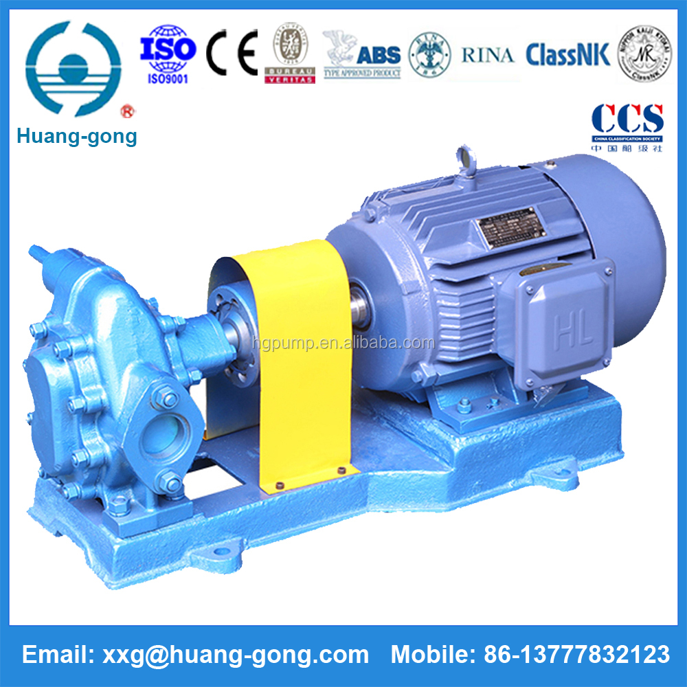 KCB 2CY Large output Gear Pump With Safety Valve for benzene transfer