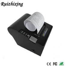 India price high quality 80 mm thermal printer for thermal printing