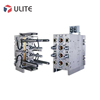 ULITE Mould Custom Auto Parts Overmolding Tooling Plastic Injection Molding Company
