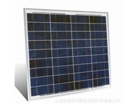 50w poly solar panel pakistan lahore home solar systems for mountain solar panels