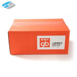 Shanghai Supplier Customize High Quality Carton Printing Clothing Packaging Box
