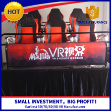 China factory 5d cinema equipment, 7d theater for sale