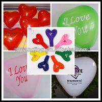 2016 Wedding decor custom printed heart shape balloon