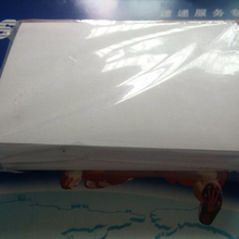 "10"" * 8"" size 200gsm High Glossy Photo Paper Inkjet Cheap Price"