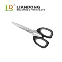 HS005 Molybdenum Coated Stainless Steel Tailor Scissors 5.2''