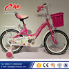 Beautiful princess 16 inch Wholesale best price children bicycle /16 inch kids bicycle / 2016 Best quality cheap kids bike