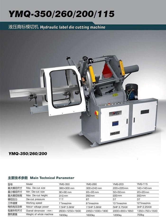 YMQ-115 Hydraulic Label Die Cutting machine for Paper side Cutting PunchingYMQ-115 Hydraulic Label Die Cutting machine for Paper side Cutting Punching 2_