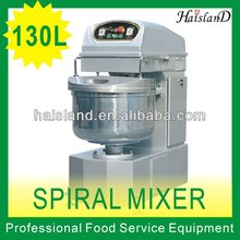 130L/dough mixer machine/haisland/with cover/3 speed/CE approval/bakery equipment
