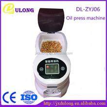 Mini macadamia nut oil press used electric screw oil press