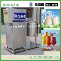 home used milk pasteurizer/high pressure pasteurization/ice cream and milk pasteurizer machine