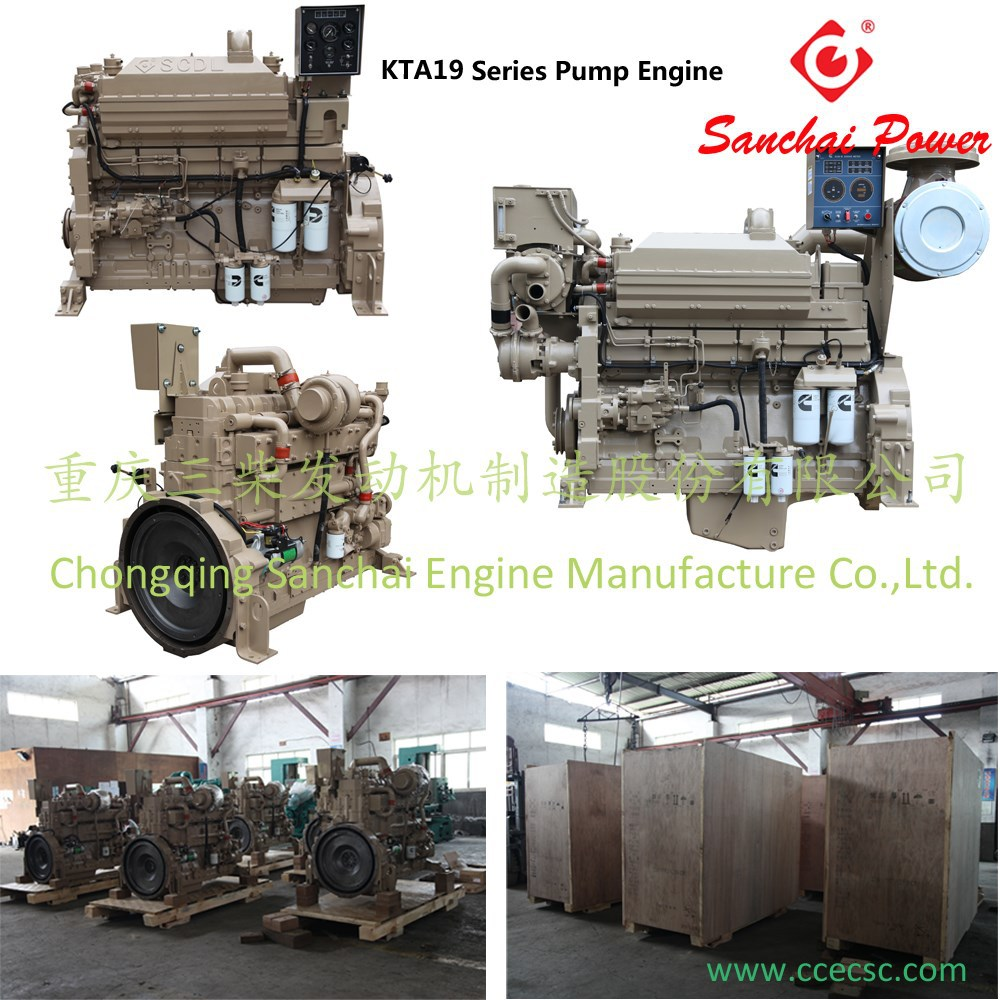 Manufacturer Sell Brand New KTA19-M600 Series Inboard Marine Engine