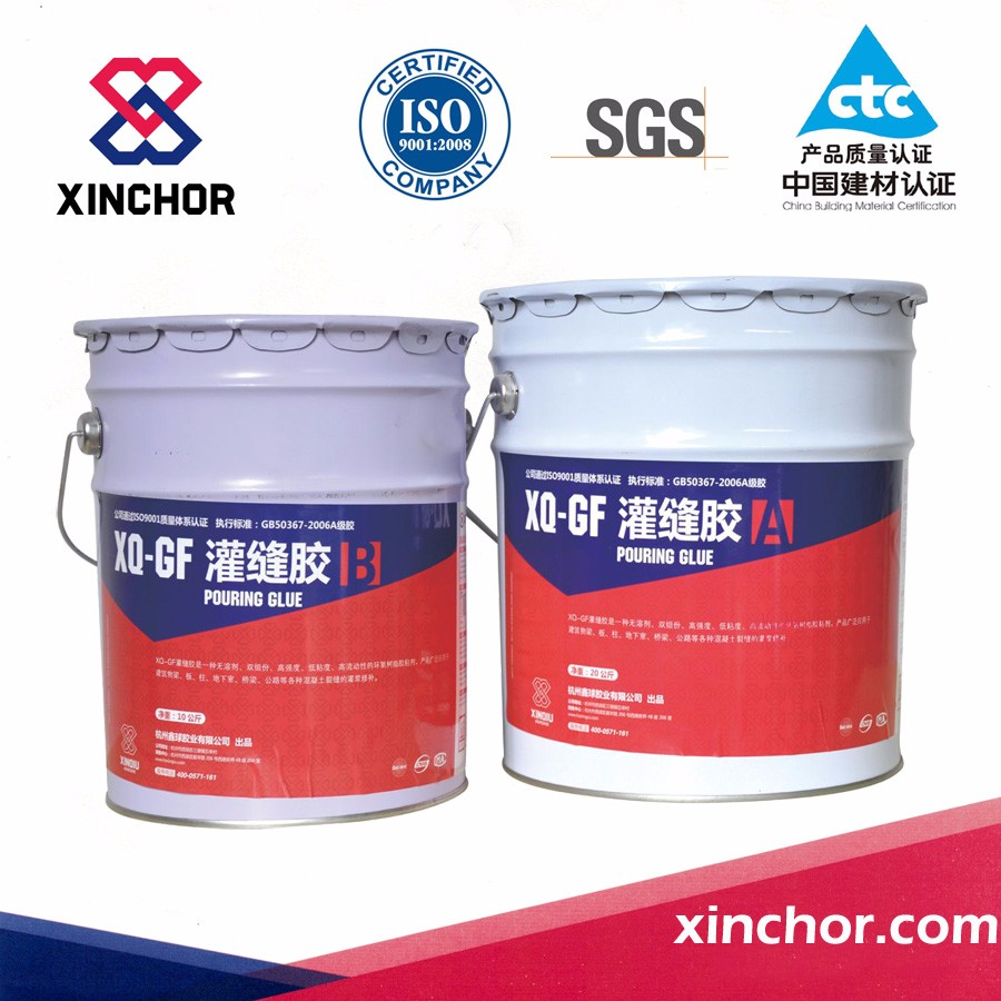 XQ-GF Two component epoxy resin crack grouting adhesive