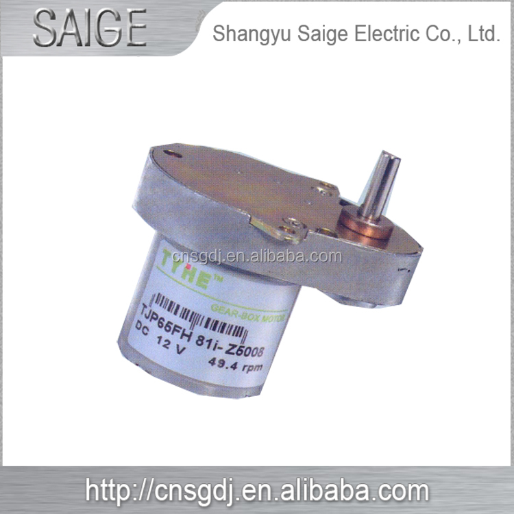 High torque reduction 12v dc gear motor