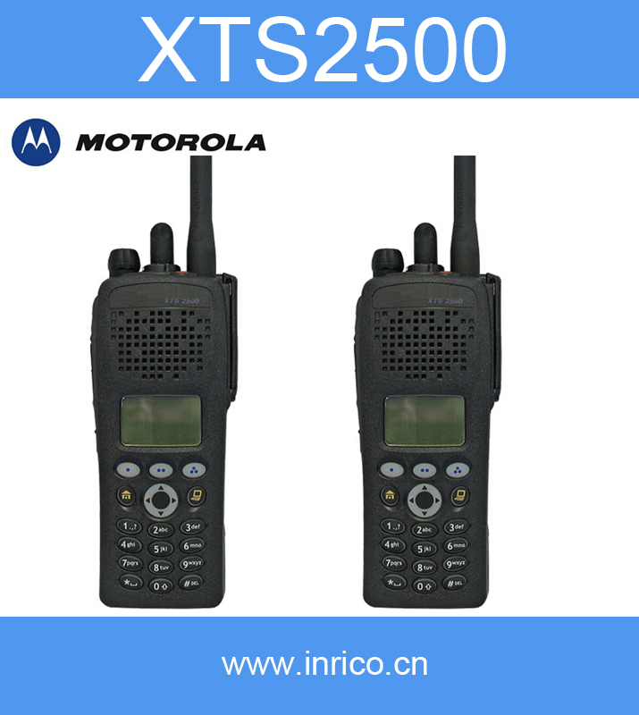 Professional handheld dual band wireless transceiver XTS2500