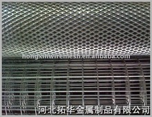 aluminum or steel plate netting