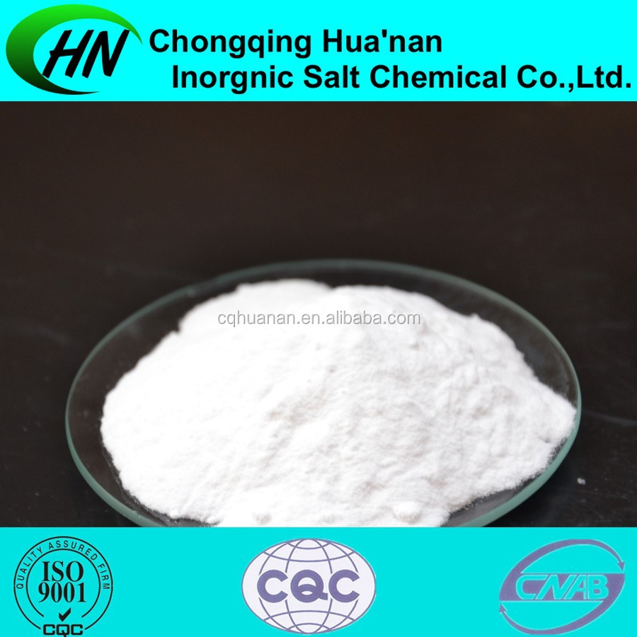 Hot Sell High Purity 99.0% Strontium Oxalate Monohydrate Formula 814-95-9