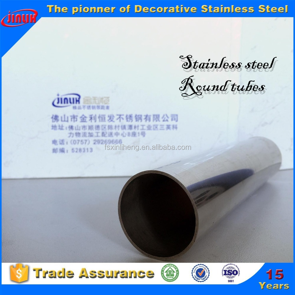 high nickel alloy welded stainless steel pipe 316l